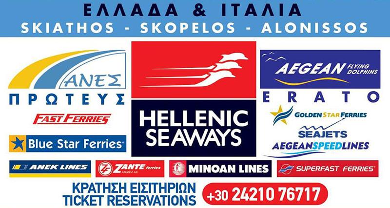 i TRAVEL VOLOS - i TRAVEL VOLOS TOURIST AGENCY & SOUVENIRS in Volos